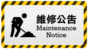 swimming pool maintenance notice